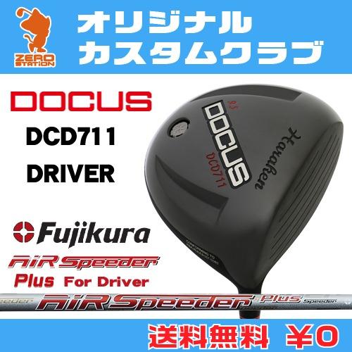 ふるさと納税 ドゥーカス Speeder DCD711 ドライバーDOCUS ドライバーDOCUS DCD711 DRIVERAIR Speeder PLUS PLUS カーボンシャフトオリジナルカスタム, CD&DVD NEOWING:c1c1ce2e --- canoncity.azurewebsites.net