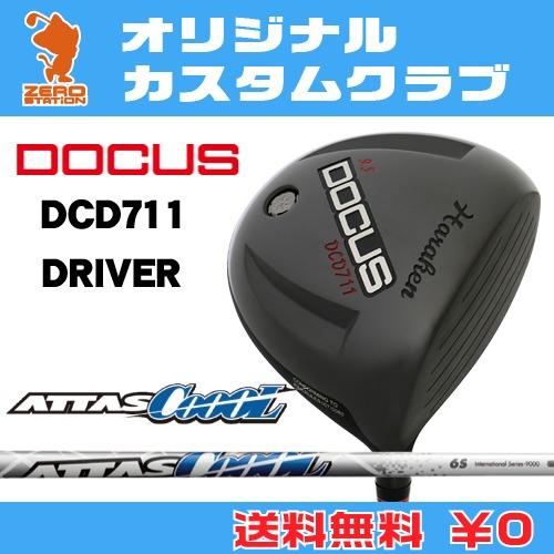 ドゥーカス DCD711 ドライバーDOCUS DCD711 DRIVERATTAS CoooL カーボンシャフトオリジナルカスタム