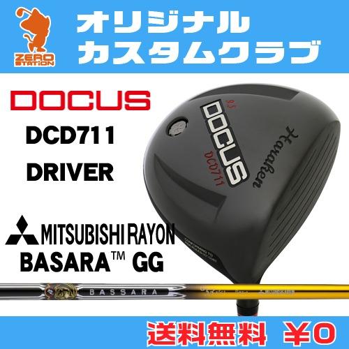 ドゥーカス DCD711 ドライバーDOCUS DCD711 DRIVERBASSARA GG カーボンシャフトオリジナルカスタム