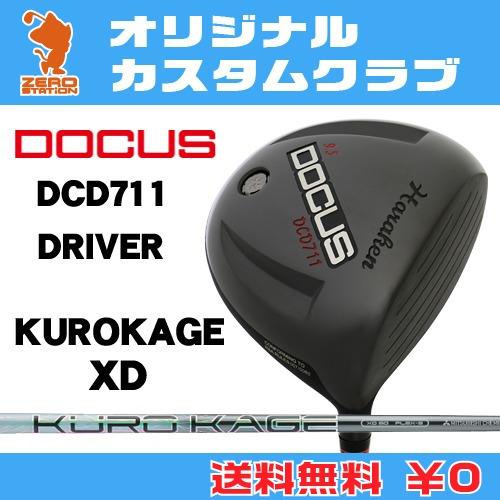 大割引 ドゥーカス DCD711 ドライバーDOCUS DCD711 ドゥーカス DRIVERKUROKAGE XD XD DCD711 カーボンシャフトオリジナルカスタム, グットライフショップ:8c2a7df6 --- jf-belver.pt
