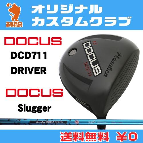 ドゥーカス DCD711 ドライバーDOCUS DCD711 DRIVERSlugger カーボンシャフトオリジナルカスタム