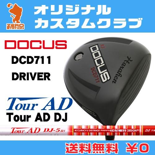 ドゥーカス DCD711 ドライバーDOCUS DCD711 DRIVERTourAD DJ カーボンシャフトオリジナルカスタム, スカガワシ 957d5b5a