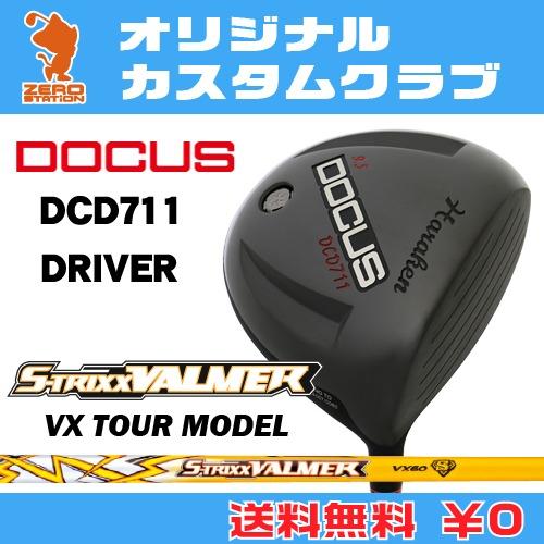 激安特価 ドゥーカス DRIVERVALMER DCD711 VX ドライバーDOCUS DCD711 DRIVERVALMER VX TOUR TOUR MODEL カーボンシャフトオリジナルカスタム, バッハマン:e20164a8 --- clftranspo.dominiotemporario.com