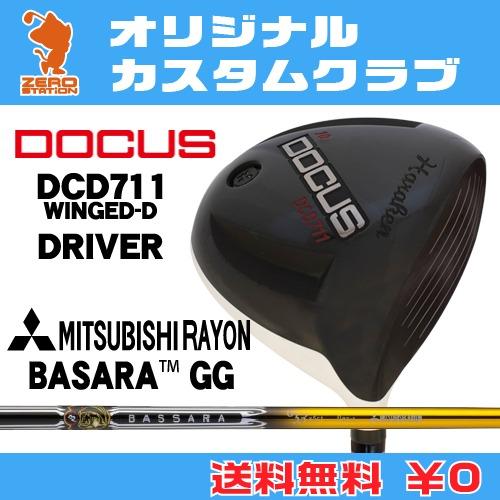 ドゥーカス DCD711 WINGED-D ドライバーDOCUS DCD711 WINGED-D DRIVERBASSARA GG カーボンシャフトオリジナルカスタム