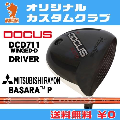 ドゥーカス DCD711 WINGED-D ドライバーDOCUS DCD711 WINGED-D DRIVERBASSARA P カーボンシャフトオリジナルカスタム