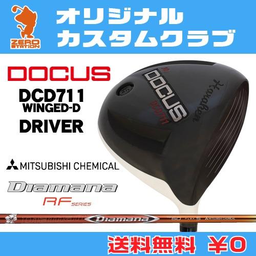 ドゥーカス DCD711 WINGED-D ドライバーDOCUS DCD711 WINGED-D DRIVERDiamana RF カーボンシャフトオリジナルカスタム