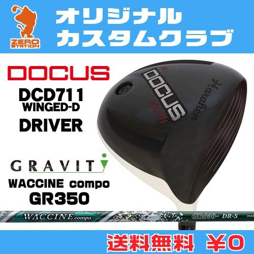 ドゥーカス DCD711 WINGED-D ドライバーDOCUS DCD711 WINGED-D DRIVERWACCINE compo GR350 カーボンシャフトオリジナルカスタム