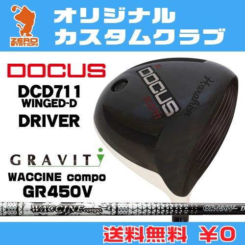 ドゥーカス DCD711 WINGED-D ドライバーDOCUS DCD711 WINGED-D DRIVERWACCINE compo GR450V カーボンシャフトオリジナルカスタム