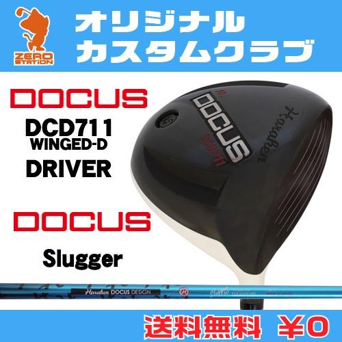 ドゥーカス DCD711 WINGED-D ドライバーDOCUS DCD711 WINGED-D DRIVERSlugger カーボンシャフトオリジナルカスタム