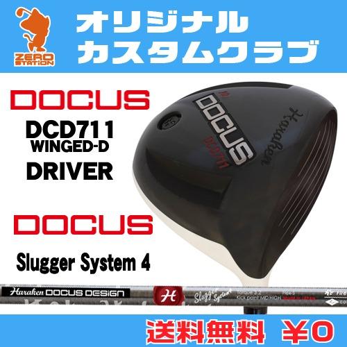 ドゥーカス DCD711 WINGED-D ドライバーDOCUS DCD711 WINGED-D DRIVERSlugger System 4 カーボンシャフトオリジナルカスタム