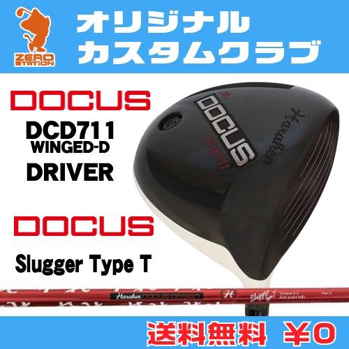かわいい! ドゥーカス DCD711 WINGED-D ドライバーDOCUS ドライバーDOCUS T DCD711 WINGED-D DRIVERSlugger Type WINGED-D T カーボンシャフトオリジナルカスタム, ドリームスクエア:b5920e37 --- jf-belver.pt