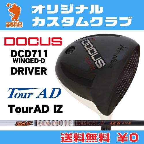 ドゥーカス DCD711 WINGED-D ドライバーDOCUS DCD711 WINGED-D DRIVERTourAD IZ カーボンシャフトオリジナルカスタム