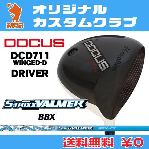 ドゥーカス DCD711 WINGED-D ドライバーDOCUS DCD711 WINGED-D DRIVERVALMER BBX カーボンシャフトオリジナルカスタム