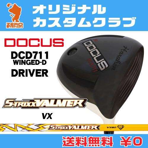 ドゥーカス DCD711 WINGED-D ドライバーDOCUS DCD711 WINGED-D DRIVERVALMER VX カーボンシャフトオリジナルカスタム