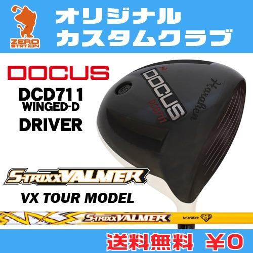 ドゥーカス DCD711 WINGED-D ドライバーDOCUS DCD711 WINGED-D DRIVERVALMER VX TOUR MODEL カーボンシャフトオリジナルカスタム
