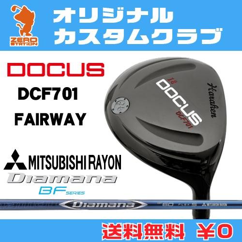 ドゥーカス DCF701 フェアウェイDOCUS DCF701 FAIRWAYDiamana BF カーボンシャフトオリジナルカスタム