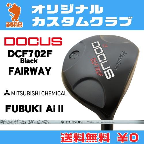 贅沢屋の ドゥーカス DCF702F DCF702F ドゥーカス Black フェアウェイDOCUS DCF702F DCF702F Black FAIRWAYFUBUKI Ai2 カーボンシャフトオリジナルカスタム, the Gift by fp:22d31981 --- canoncity.azurewebsites.net