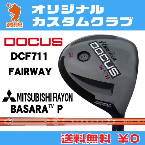 ドゥーカス DCF711 フェアウェイDOCUS DCF711 FAIRWAYBASSARA P カーボンシャフトオリジナルカスタム