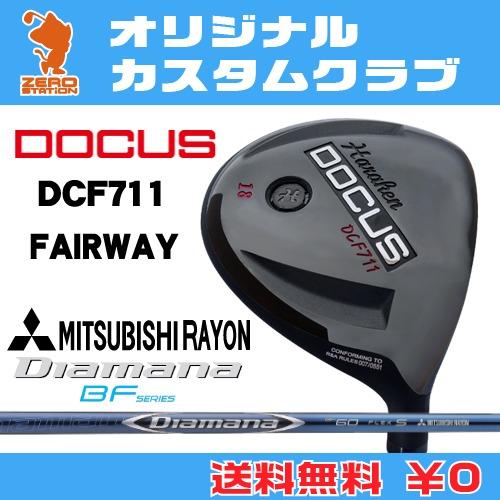 ドゥーカス DCF711 フェアウェイDOCUS DCF711 FAIRWAYDiamana BF カーボンシャフトオリジナルカスタム
