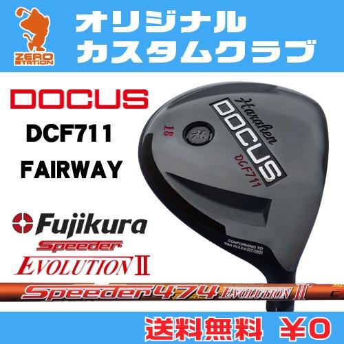 ドゥーカス DCF711 フェアウェイDOCUS DCF711 FAIRWAYSpeeder DCF711 EVOLUTION2 EVOLUTION2 ドゥーカス カーボンシャフトオリジナルカスタム, シャコタンチョウ:a5cd55f4 --- rakuten-apps.jp