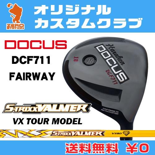 【SEAL限定商品】 ドゥーカス DCF711 フェアウェイDOCUS DCF711 DCF711 VX FAIRWAYVALMER DCF711 VX TOUR MODEL カーボンシャフトオリジナルカスタム, 欧風菓子クドウ:6db549ba --- canoncity.azurewebsites.net