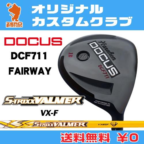 ドゥーカス DCF711 フェアウェイDOCUS DCF711 FAIRWAYVALMER VX-F カーボンシャフトオリジナルカスタム