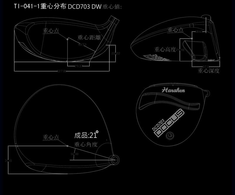ドゥーカス DCD703 ドライバーDOCUS DCD703 DRIVERBasileus Zaffiro 2 カーボンシャフトオリジナルカスタム