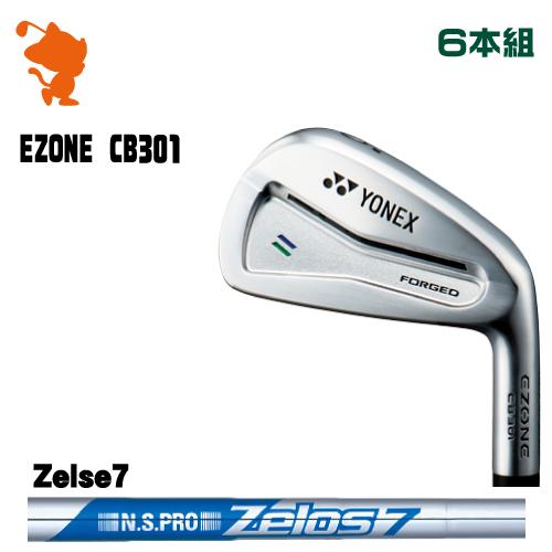 ヨネックス CB301 フォージド アイアンYONEX CB301 Forged IRON 6本組NSPRO Zelos7 スチールシャフトメーカーカスタム 日本モデル