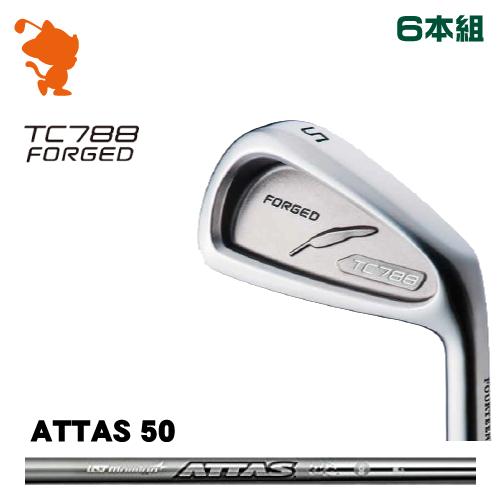 週間売れ筋 フォーティーン TC-788 TC-788 FORGED アイアンFOURTEEN 日本正規品 TC788 FORGED TC788 IRON 6本組ATTAS IRON 50 カーボンシャフトメーカーカスタム 日本正規品, 加賀人形:60c307fe --- mmfood.in