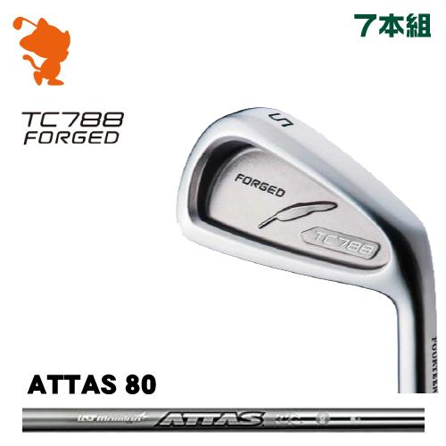最高品質の フォーティーン IRON TC-788 FORGED アイアンFOURTEEN 80 TC788 日本正規品 FORGED IRON 7本組ATTAS IRON 80 カーボンシャフトメーカーカスタム 日本正規品, ビタミンガーデン:63ef091e --- sptopf.de