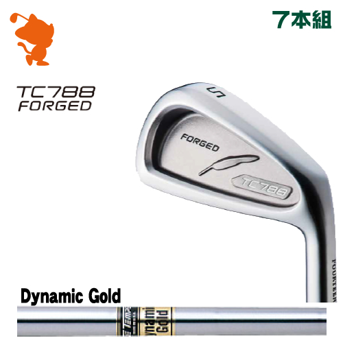 フォーティーン TC-788 FORGED アイアンFOURTEEN TC788 FORGED IRON 7本組Dynamic Gold スチールシャフトメーカーカスタム 日本正規品
