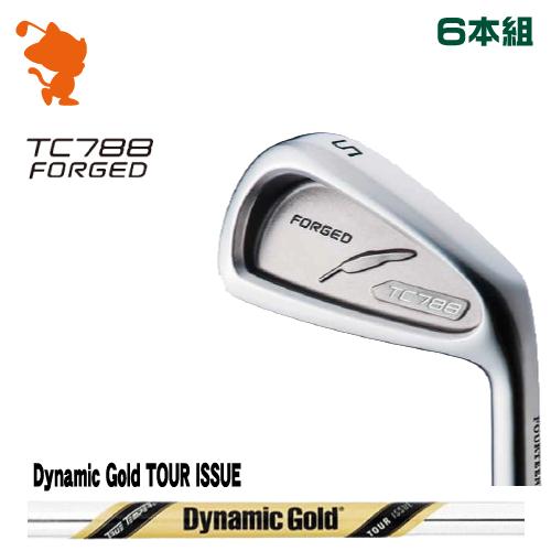 フォーティーン TC-788 FORGED アイアンFOURTEEN TC788 FORGED IRON 6本組Dynamic Gold TOUR ISSUE スチールシャフトメーカーカスタム 日本正規品