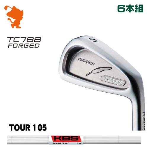フォーティーン TC-788 FORGED アイアンFOURTEEN TC788 FORGED IRON 6本組KBS TOUR 105 スチールシャフトメーカーカスタム 日本正規品