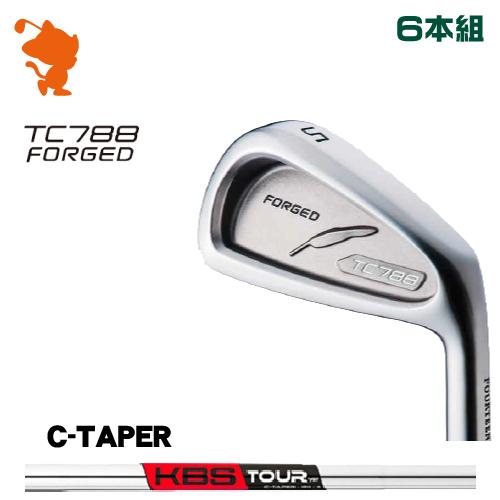 フォーティーン TC-788 FORGED アイアンFOURTEEN TC788 FORGED IRON 6本組KBS TOUR C-Taper スチールシャフトメーカーカスタム 日本正規品