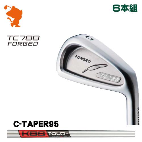 フォーティーン TC-788 FORGED アイアンFOURTEEN TC788 FORGED IRON 6本組KBS TOUR C-Taper95 スチールシャフトメーカーカスタム 日本正規品