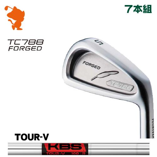 フォーティーン TC-788 FORGED アイアンFOURTEEN TC788 FORGED IRON 7本組KBS TOUR V スチールシャフトメーカーカスタム 日本正規品