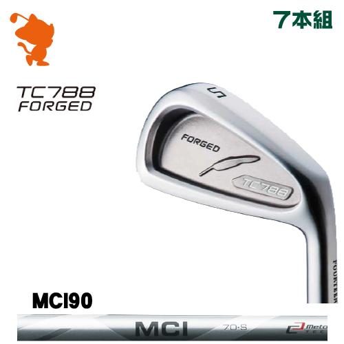 IRON FORGED 日本正規品 TC-788 7本組MCI フォーティーン FORGED 90 アイアンFOURTEEN カーボンシャフトメーカーカスタム TC788