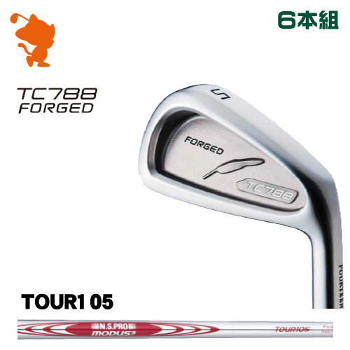フォーティーン TC-788 FORGED アイアンFOURTEEN TC788 FORGED IRON 6本組NSPRO MODUS3 TOUR105 スチールシャフトメーカーカスタム 日本正規品