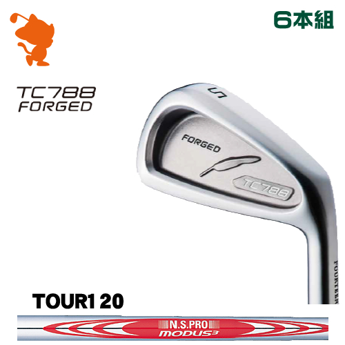 フォーティーン TC-788 FORGED アイアンFOURTEEN TC788 FORGED IRON 6本組NSPRO MODUS3 TOUR120 スチールシャフトメーカーカスタム 日本正規品