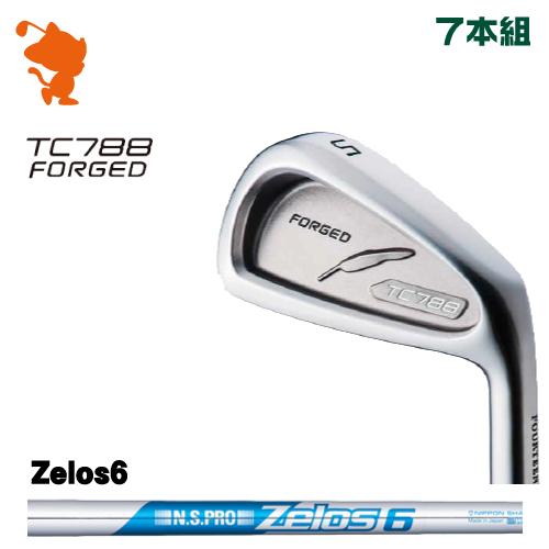 フォーティーン TC-788 FORGED アイアンFOURTEEN TC788 FORGED IRON 7本組NSPRO Zelos6 スチールシャフトメーカーカスタム 日本正規品