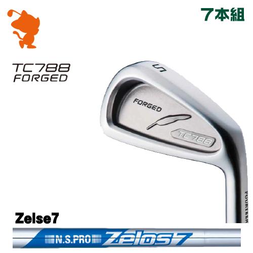 フォーティーン TC-788 FORGED アイアンFOURTEEN TC788 FORGED IRON 7本組NSPRO Zelos7 スチールシャフトメーカーカスタム 日本正規品