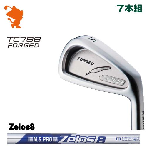 フォーティーン TC-788 FORGED アイアンFOURTEEN TC788 FORGED IRON 7本組NSPRO Zelos8 スチールシャフトメーカーカスタム 日本正規品