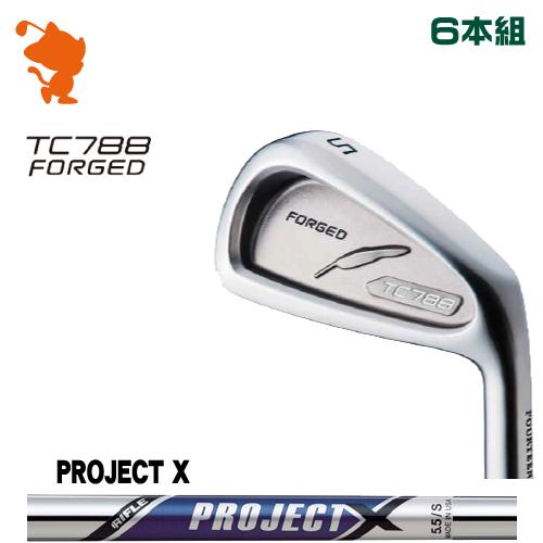 フォーティーン TC-788 FORGED アイアンFOURTEEN TC788 FORGED IRON 6本組PROJECT X スチールシャフトメーカーカスタム 日本正規品