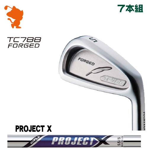 FORGED スチールシャフトメーカーカスタム 7本組PROJECT TC-788 アイアンFOURTEEN FORGED IRON X TC788 日本正規品 フォーティーン