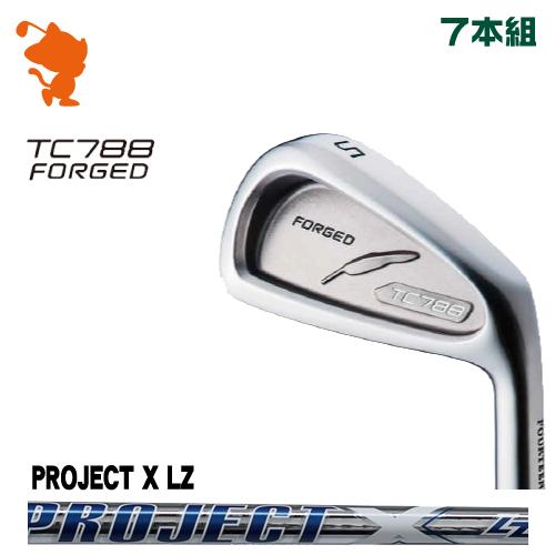 フォーティーン TC-788 FORGED アイアンFOURTEEN TC788 FORGED IRON 7本組PROJECT X LZ スチールシャフトメーカーカスタム 日本正規品