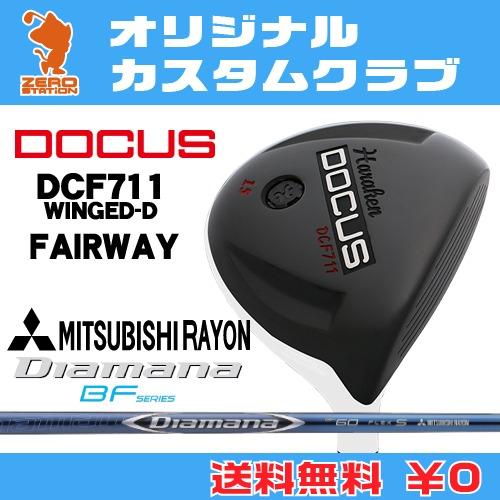 ドゥーカス DCF711 WINGED-D フェアウェイDOCUS DCF711 WINGED-D FAIRWAYDiamana BF カーボンシャフトオリジナルカスタム