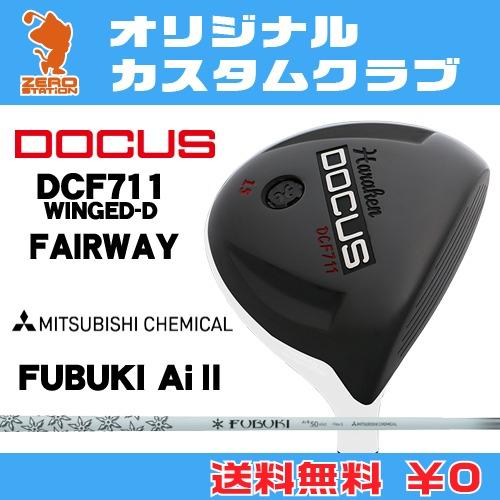 ドゥーカス DCF711 WINGED-D フェアウェイDOCUS DCF711 WINGED-D FAIRWAYFUBUKI Ai2 カーボンシャフトオリジナルカスタム