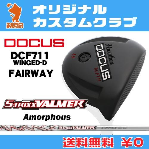 ドゥーカス DCF711 WINGED-D フェアウェイDOCUS DCF711 WINGED-D FAIRWAYVALMER AMORPHOUS カーボンシャフトオリジナルカスタム