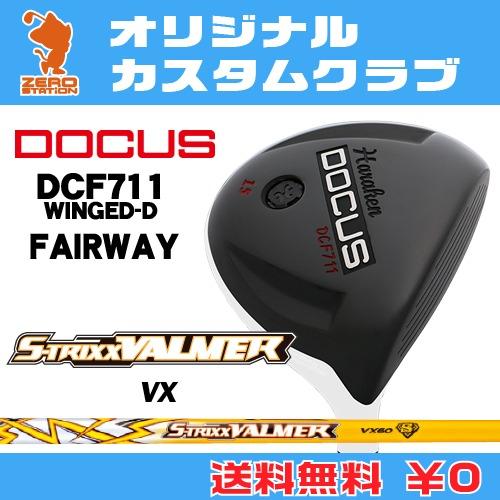 ドゥーカス DCF711 WINGED-D フェアウェイDOCUS DCF711 WINGED-D FAIRWAYVALMER VX カーボンシャフトオリジナルカスタム