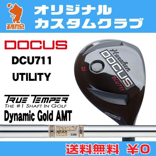 ドゥーカス DCU711 ユーティリティDOCUS DCU711 UTILITYDynamic Gold AMT スチールシャフトオリジナルカスタム